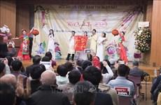 旅居日本茨城县越南人协会执行委员会正式亮相