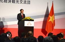 越南和日本推进经济、劳务和旅游务实合作