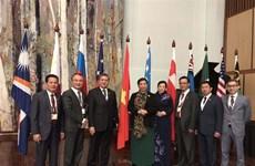 越南出席亚太议会论坛第28届年会