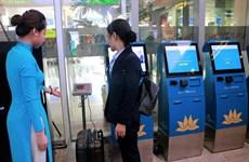 越航推出自助行李托运服务