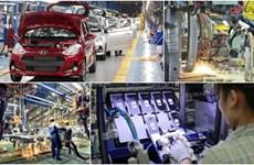 2020年越南努力提升FDI利用质量