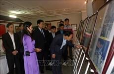 庆祝越南共产党建党90周年的展览会举行