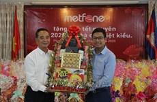 越南军队电信集团Metfone公司向越裔柬埔寨人送上春节慰问品