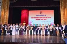 武文赏出席越南戏剧艺术家协会第9次全国代表大会