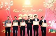越南外交部举行2020年新春媒体见面会