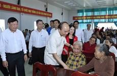 """政府总理阮春福出席永隆省""""团圆之春""""活动"""
