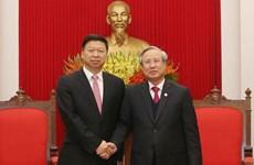 陈国旺会见中共中央对外联络部部长宋涛