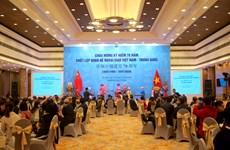 越中建交70周年招待会在河内举行
