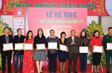 2020庚子年春节特刊展在越南全国各地举行
