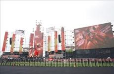 世界一级方程式锦标赛越南站欢迎音乐会在胡志明市举行
