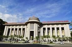 越南国家银行就美国把越南列入汇率操纵观察名单一事做出回应
