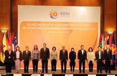 东盟经济高官会2020年第一次会议在河内举行