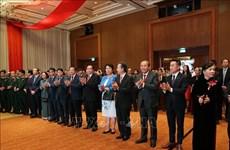 中国驻越大使馆举行越中建交70周年招待晚宴