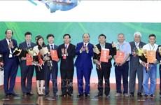 阮春福出席2020年茶荣省投资促进会