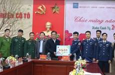 """越南海警第一警区举行""""海洋岛屿迎春""""活动"""