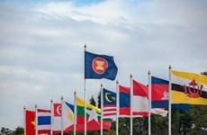 东盟外长非正式会议将决定东盟2020年工作方向