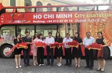 胡志明市观光巴士公交车线路正式开通