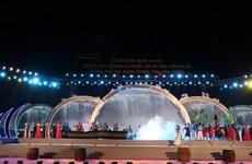 国家副主席邓氏玉盛出席得农省嘉仪市建市公布仪式
