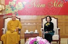 越共中央民运部长张氏梅会见越南佛教协会中央委员会代表团