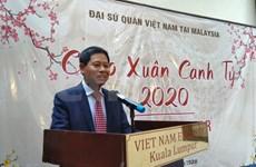 越南驻马来西亚大使馆举行2020庚子年新春见面会