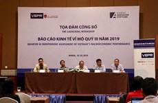 VEPR发布2019年越南宏观经济报告