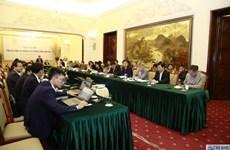 继续提升越南在联合国教科文组织各论坛上的地位和作用