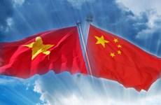 越中建交70周年:进一步推进经贸合作关系