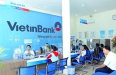 国际金融公司不再是Vietinbank最大股东