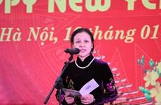 各国驻越外交使团、国际组织、非政府组织见面会在首都河内举行