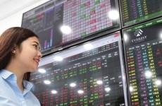 2020年越南股市继续出现诱人的投资机会