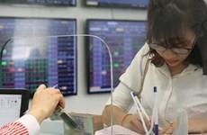 越南证券市场吸引外国投资者的关注