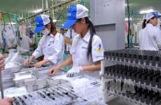 2020年太原省优先吸引采用现代技术的大型投资项目