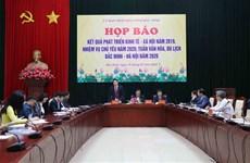 2020年北宁-河内旅游文化周将举行多项精彩活动