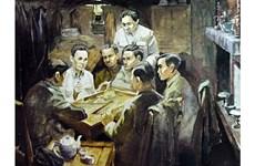 越南共产党的辉煌征程:党的第一次大会