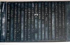 """""""阮朝木板中的宫廷春节""""展览会在顺化古都遗迹区举行"""