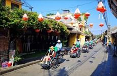 越南广南省走向优质旅游