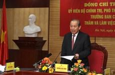 2020年越南海关部门将加大打击走私、贸易欺诈工作力度