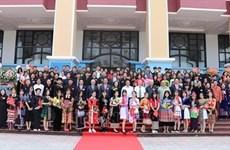 2020年全国各少数民族代表大会将于4月中旬举行