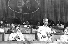 越南共产党的辉煌征程:党的第三次全国代表大会