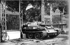 越南共产党的辉煌征程:1975年春季大捷