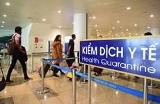 越南卫生部工作组前往内排机场检查武汉新型肺炎防控工作