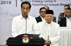 印尼为东盟峰会和G20峰会作出积极的准备