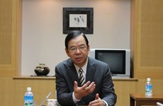 越南共产党中央委员会向日本共产党第二十八次代表大会致贺电