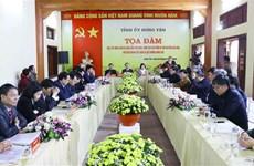 纪念党建90周年:阮文灵总书记与越南革命和家乡兴安