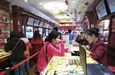 1月22日越南国内黄金价格略减