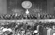 越南共产党的辉煌征程:党的第五次全国代表大会