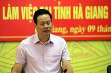 越南政府总理对河江省人民委员会主席、副主席和原政府办公厅副主任等进行纪律处分