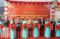 越南春节空间展览会在下龙市举行