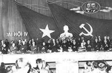 越南共产党的辉煌征程:越南共产党第四次全国代表大会