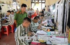 西宁省622名犯人在春节之际获减刑